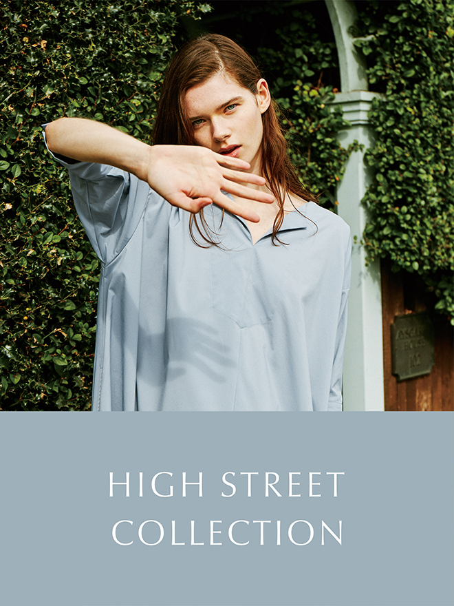 2020 HIGH STREET COLLECTION